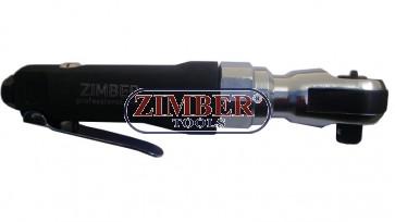 "Pistol Pneumatic 1/2"" cu CLICHET 81.Nm ZR-11ARW1201 - ZIMBER"