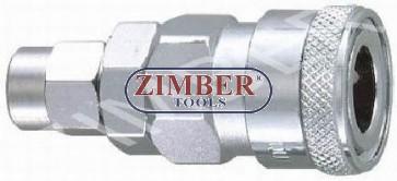 Cuplaj rapid pentru furtun 5X8mm, ZDC-2 - ZIMBER