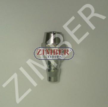 Cuplaj rapid pentru furtun 8X12mm ZDC-2 - ZIMBER