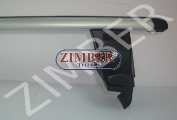 Багажник автомобилен к-т 2бр BMW 125cm
