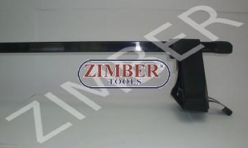 Багажник автомобилен к-т 2бр 120см