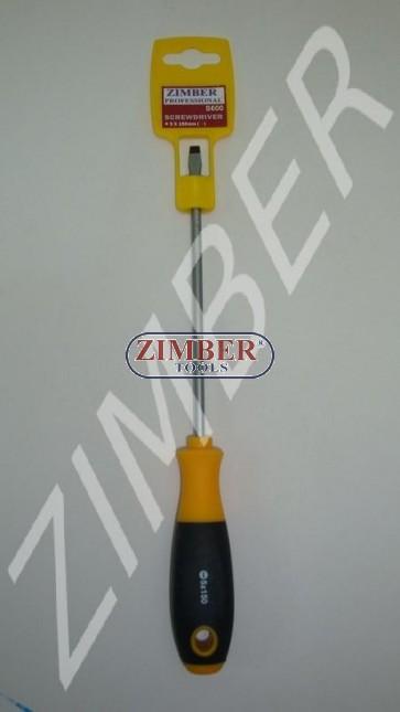Surubelnite late - 5 X 150 (-) - ZIMBER