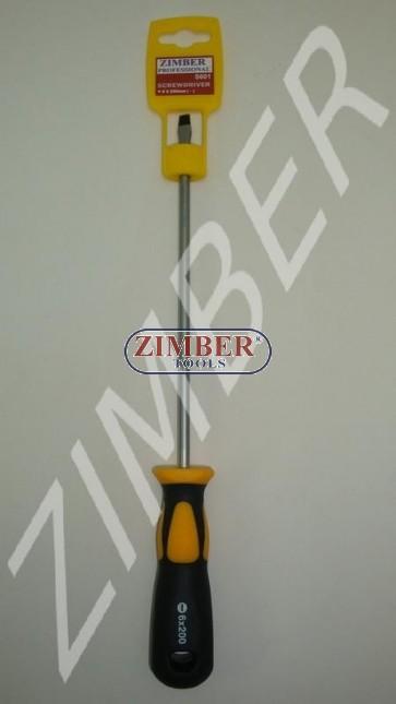 Surubelnite late  6 Х 200 - ZIMBER