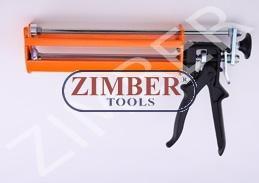 Пистолет за силикон - 400ml - ZIMBER