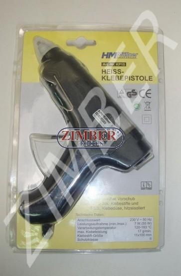 Пистолет за топъл силикон НМ