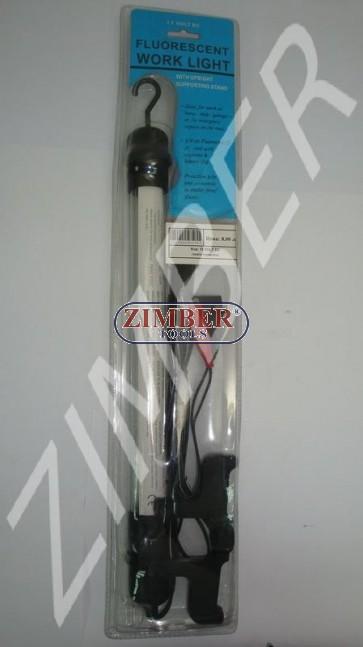 Lampă inspecţie 12v