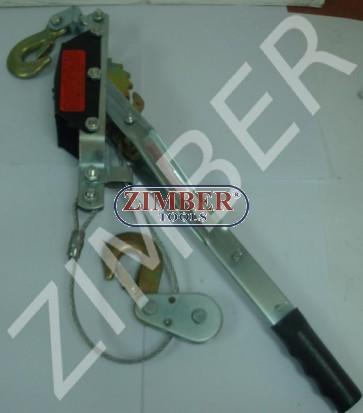 Подемен механизъм с тресчотка -2Т 1.5м