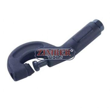 Dispozitiv pentru tăiere țeavă de frână- FORCE