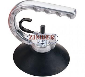 Ventuza pt. Parbriz si Sticla din Aluminiu cu Ventuza SIMPLA Ø 115.mm - 40.Kg - ZIMBER-TOOLS
