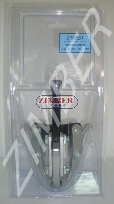 Presa Rulment cu 2/3 Ghiare  5 T - ZIMBER