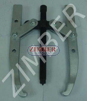 Presa Rulment cu 2 Ghiare - 7 т. long -ZIMBER