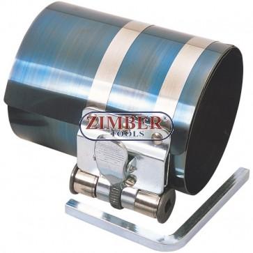Dispozitiv fixare segmenti, (53-125-mm.)  ZR-36PRC03125 - ZIMBER  TOOLS
