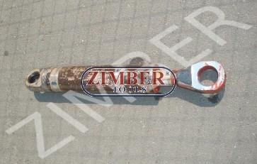 Хидравличен цилиндър 730х92