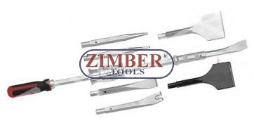 Ciocan culisabil cu 7 adaptoare diverse - ZR-36MFTK7101 - ZIMBER.