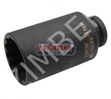 """Tubulara 24.mm IMPACT 1/2"""" L78.mm cu 12.Pereti BGS"""