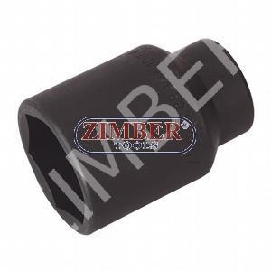 Tubulara - 24mm IMPACT 3/4 – BGS
