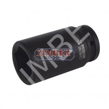 Tubulara de IMPACT  3/4 - 34mm - BGS