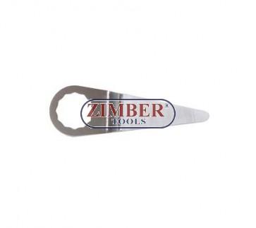 Нож за рязане на уплътнения