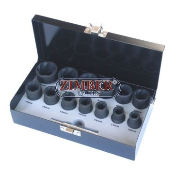 Tubulare Extractore set 14-buc 1/2 10-mm- 27-mm -ZR-36NES1214 - ZIMBER-TOOLS.