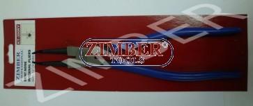 "Cleste siguranta  interior 12"" - 300mm - ZIMBER"