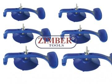 Set de ventuze pentru sustinere 6 buc ZL-7131 - ZIMBER