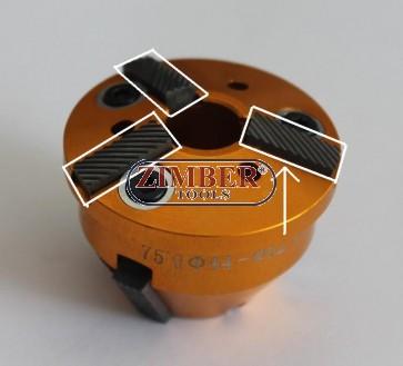 FREZA PENTRU RECTIFICAT(ALEZAT) SCAUN SUPAPE CHIULOASA 37mm-44mm 75° and 30°, Size:5.8 x 12 - 1pcs -ZR-41VRST100202 - ZIMBER TOOLS