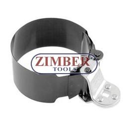 Cheie pentru filtru de ulei pentru microbuze si camioane XL, 125 la 145mm, ZR-36OFWSD125  - ZIMBER TOOLS.