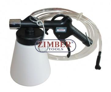 aerisitor-lichid-de-frana-pneumatic-cu-vacuum-zt-05045-smann-tools