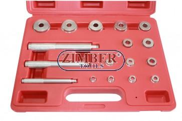 Trusă pentru schimbat rulment, simering, și bucşe - 17 buc ZG-B1010