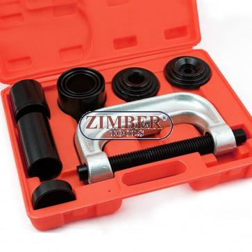 Presa universala pentru extras si montat pivoti , rotule, bucse suspensie, cruci cardanice, rulmenti - ZT-04009 - SMANN TOOLS.
