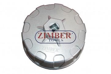 Cheie pentru filtru de ulei Mercedes-Benz - 84mm x 14 Flute - ZR-36OFCW84 - ZIMBER TOOLS.