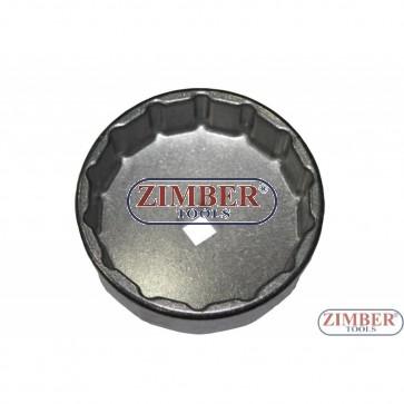 Cheie filtru de ulei 74mmx14 laturi - BENZ, BMW, AUDI,VW, OPEL, ZT-04A5077 - SMANN TOOLS
