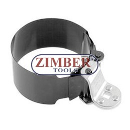 Cheie pentru filtru de ulei 105mm~120mm - ZR-36OFWSD105- ZIMBER-TOOLS.
