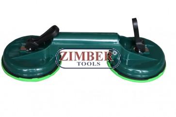 Ventuza dubla pentru Parbriz, 117mm - ZR-36SL03 - ZIMBER TOOLS