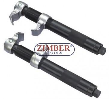 Presa Comprimare Arc Suspensie  23mm~280mm, ZR-36SCC16  - ZIMBER TOOLS.
