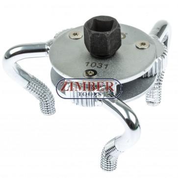 Cheie reglabila cu 3 brate pentru filtre de ulei, deschidere Ø 45-102 mm- ZT-04A5022- SMANN TOOLS.