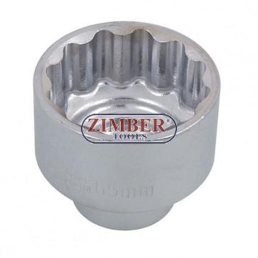"""Cheie tubulară 65 mm in 12 colțuri, 20 mm (3/4"""") - 4013-NEILSEN"""
