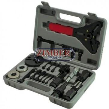 Trusa pentru demontat ambreiaj compresor aer contitionat 23 piese,  - ZT-04D1022 - SMANN TOOLS