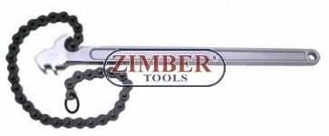 Cheie filtru de ulei cu lant pentru camion - 12''300mm - ZIMBER TOOLS