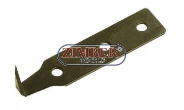 Cutit de schimb pentru aparat de demontat parbrize, ZL-6465 - ZIMBER-TOOLS.