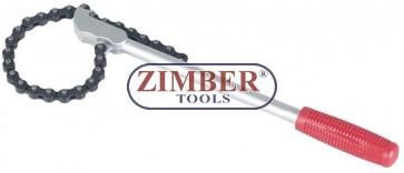 Cheie filtru de ulei cu lant pentru camion - 20'' -  ZR-36CW20 - ZIMBER TOOLS