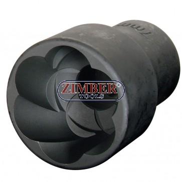 "Tubulara Extractor 17 mm 1/2""Dr. 50L, ZR-41PTSS120403 - ZIMBER TOOLS"