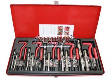 Trusa pentru montat filete din otel contine 131 bucati - M5,M6,M8,M10,M12. (ZT-04044) - SMANN TOOLS.