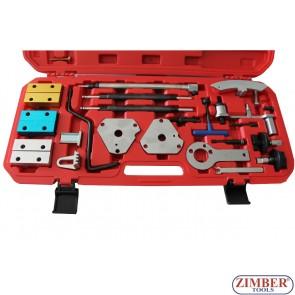 Set fixare distributie Fiat, ALFA ROMEO, LANCIA, ZT-04296 - SMANN TOOLS