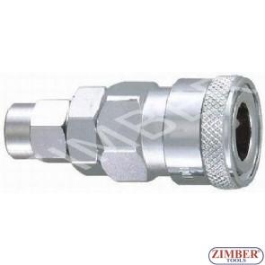 Cuplaj rapid pentru furtun 6.5X10mm, ZDC-2 - ZIMBER