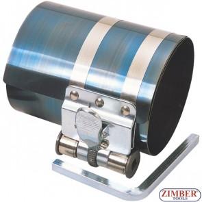 Dispozitiv fixare segmenti, (60mm-125mm) ZR-36PRC04125- ZIMBER-TOOLS.
