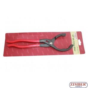 "Cheie Filtru de Ulei (Typ Cleste) 85- 115.mm (12"") - ZR-19OFP12 - ZIMBER TOOLS"