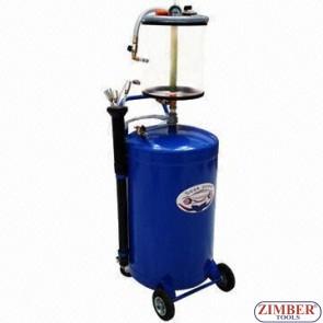 Recuperator de ulei pneumatic/aspirație 70l - ZT-04472