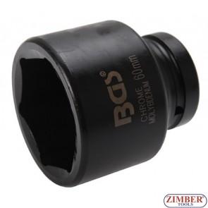 """Tubulara 60.mm IMPACT 1"""" L91.mm cu 6.Pereti BGS"""