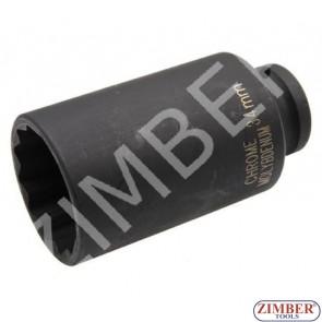 """Tubulara 33.mm IMPACT 1/2"""" L85.mm cu 12.Pereti BGS"""